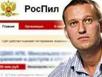 """""""РосПил"""" Навального: Родня засела на Петроградке"""