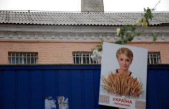 Тюремная комиссия выехала к Тимошенко обсуждать смягчение наказания